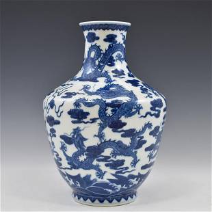 QIANLONG BLUE & WHITE QILING VASE