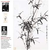 1987 DONG SHOUPING 董寿平 PAINTING