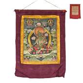 QING BROCADE MOUNTS SILK GREEN TARA THANGKA