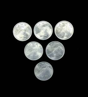 100 YEN ZHAO HE 45 JAPANESE COINS