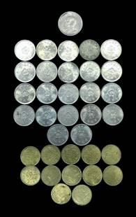 35 TAIWAN REPUBLIC 62 COINS