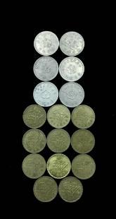 17 TAIWAN REPUBLIC 59 COINS