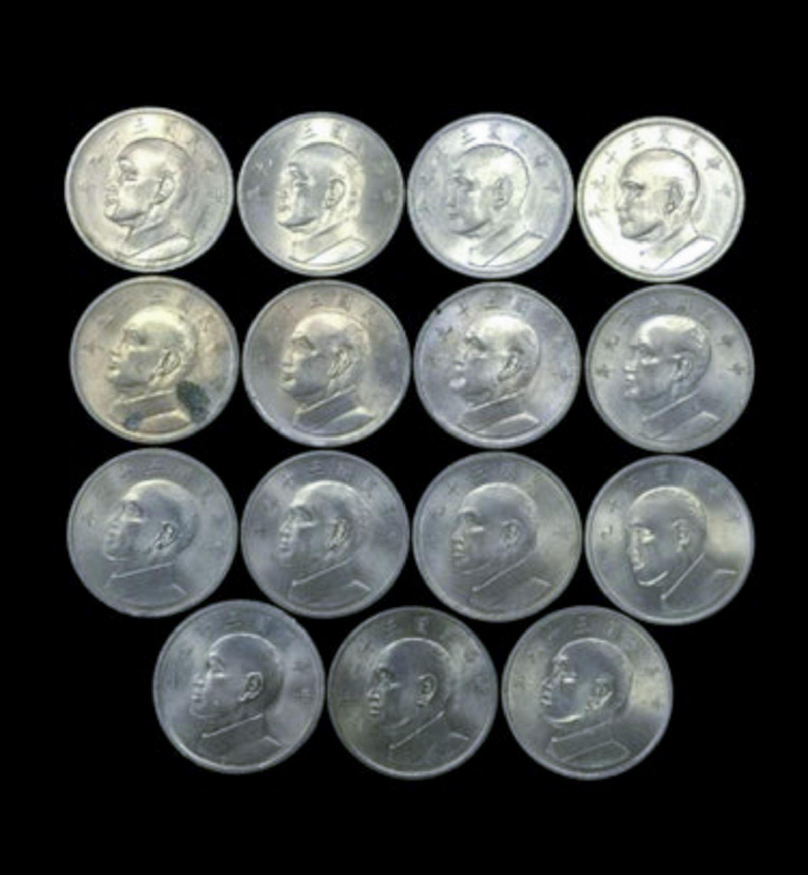15 FIVE DOLLAR TAIWAN REPUBLIC 59 COINS