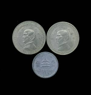 3 CHINESE REPUBLIC 32 COINS