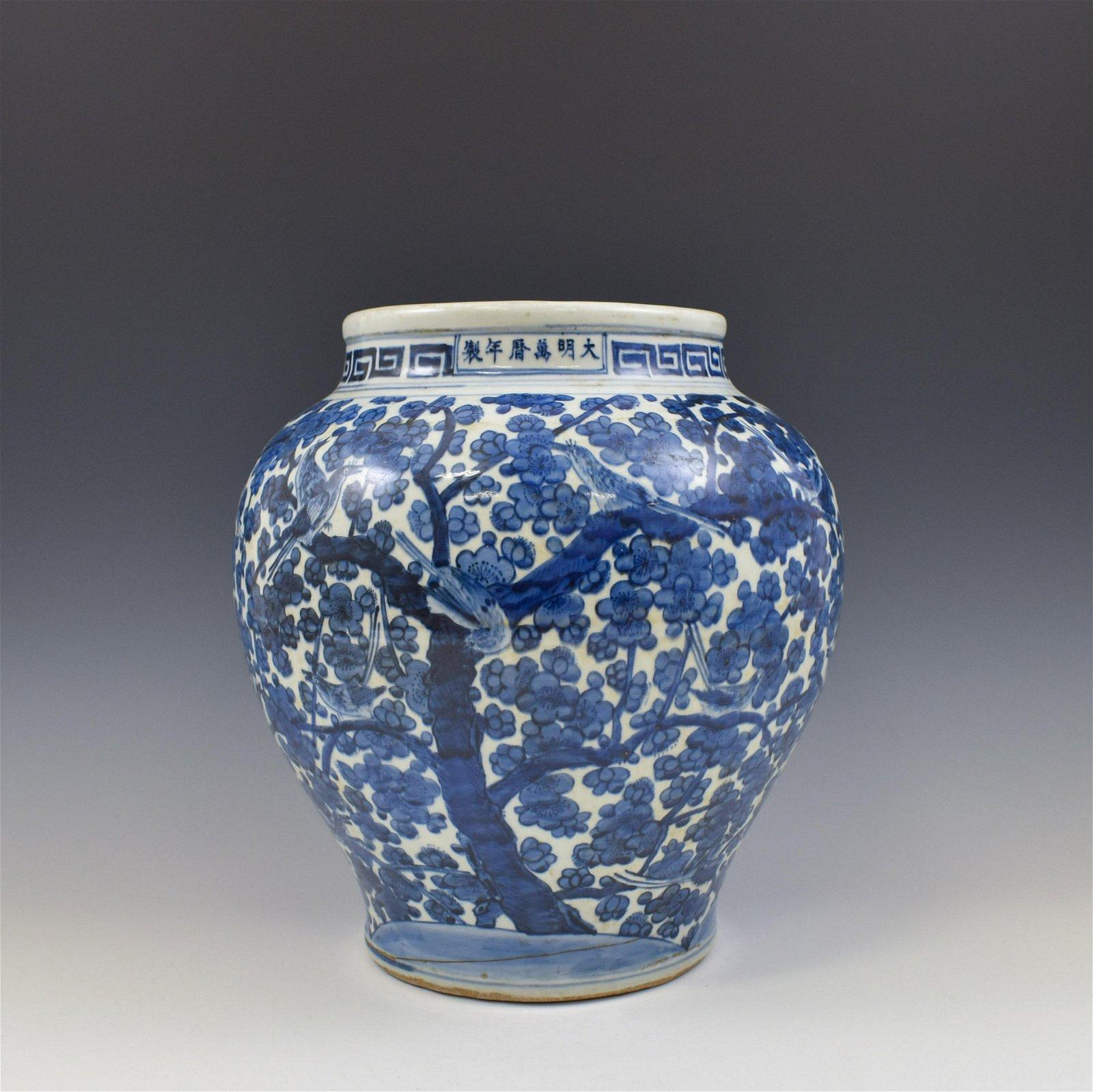 WANLI BLUE & WHITE MAGPIE & PRUNUS JAR