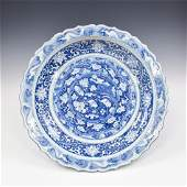 YUAN BLUE & WHITE HUNDRED CRANES CHARGER