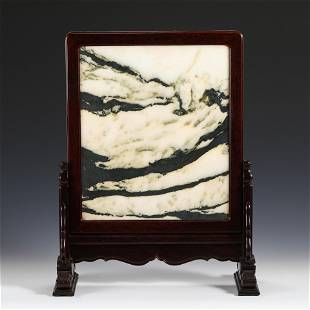 CHINESE STONE TABLE SCREEN