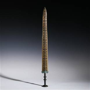 CHINESE ANCIENT BRONZE SWORD