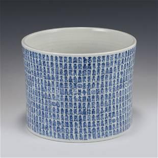 BLUE & WHITE CALLIGRAPHY PORCELAIN BRUSH POT