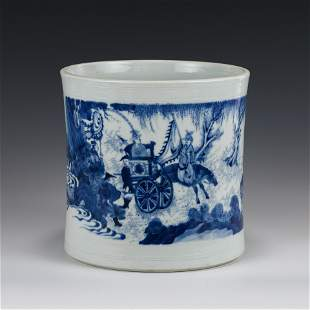 CHINESE MING BLUE & WHITE PORCELAIN BRUSH POT