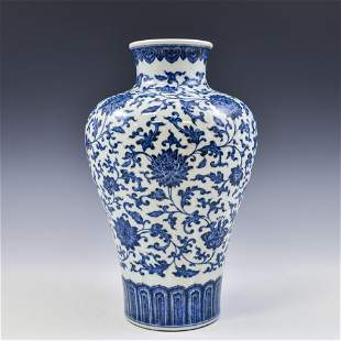 QIANLONG BLUE & WHITE WRAPPED FLORAL MEIPING JAR