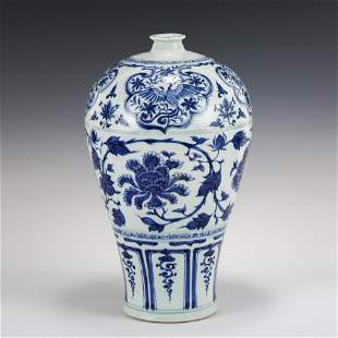 MING BLUE & WHITE FLORAL MOTIF MEIPING JAR