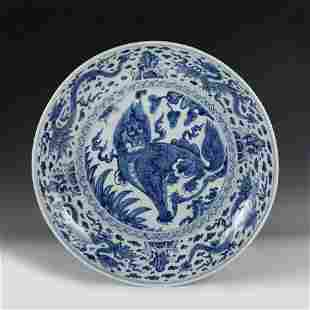 MING BLUE & WHITE QILIN MOTIF LARGE PLATE