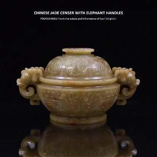 CHINESE JADE CENSER WITH ELEPHANT HANDLES