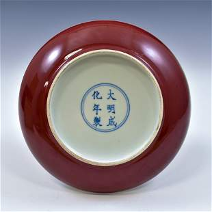 KANGXI CHENGHUA RED MONOCHROME PLATE