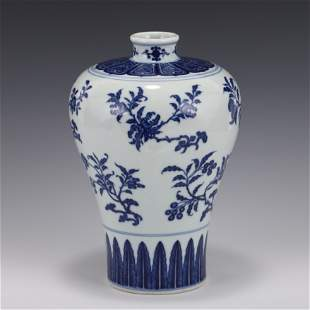 BLUE & WHITE FRUIT & FLORAL ABUNDANT MEIPING JAR