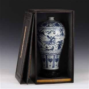 BLUE & WHITE MEIPING JAR IN WOODEN BOX