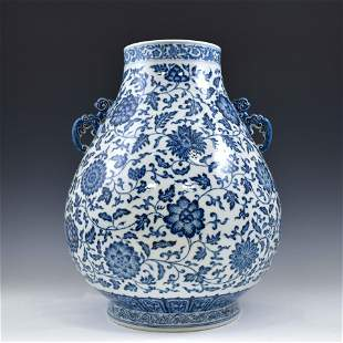 QIANLONG BLUE & WHITE FLORAL ZUN VASE