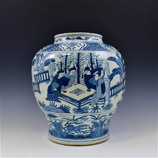 MING BLUE & WHITE FIGURATIVE JAR