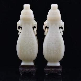 PAIR OF JADE LIDDED VASE & FUBAT HANDLES