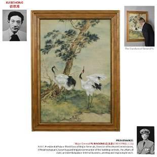1918 XU BEIHONG 徐悲鴻 FRAMED CRANE &