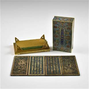 GREEN JADE PRAYER TABLETS IN CLOISONNE BOX