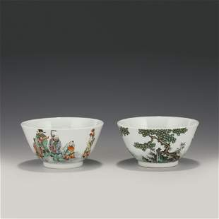 PAIR OF KANGXI FAMILLE ROSE IMMORTALS BOWLS