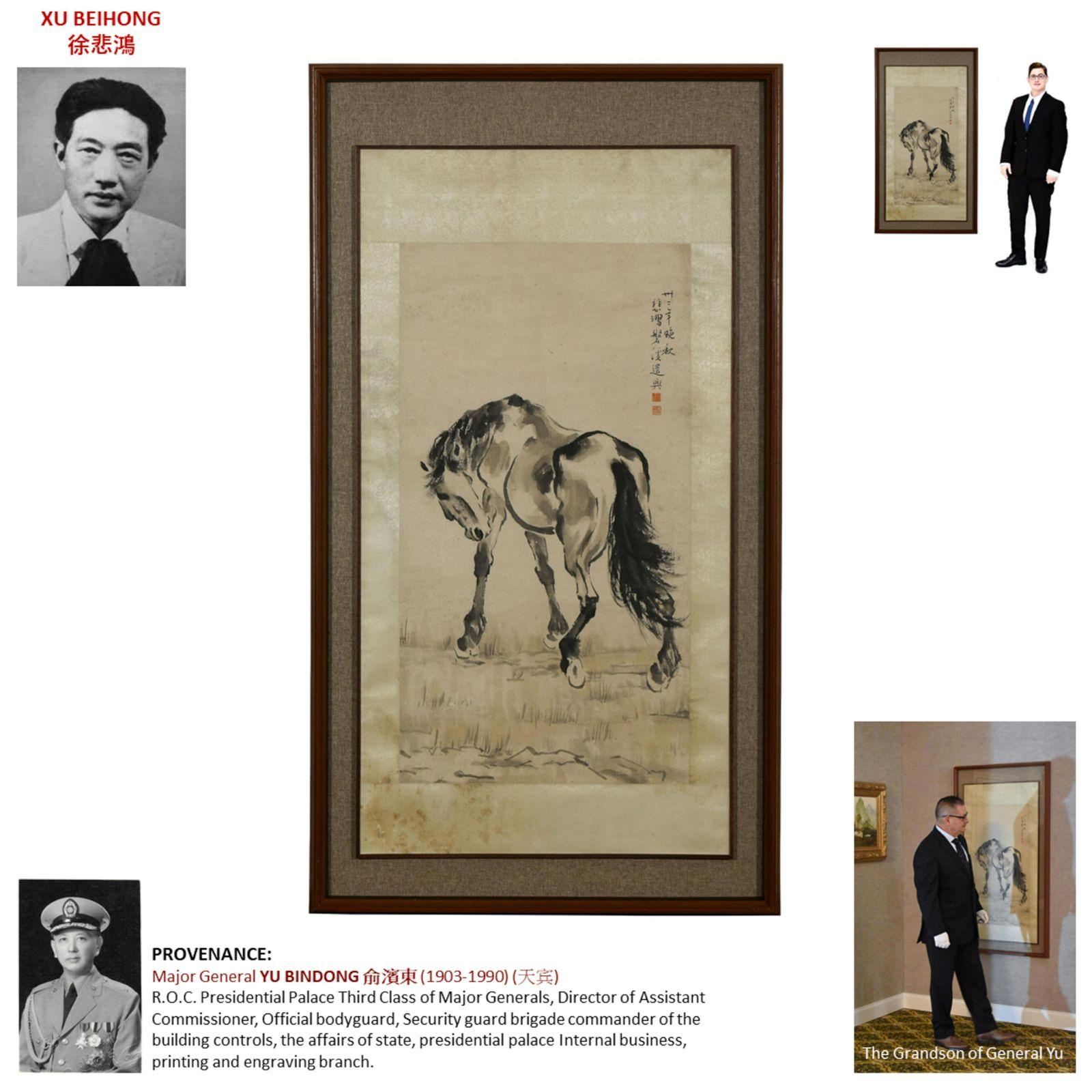 1926 XU BEIHONG 徐悲鴻 FRAMED HORSE