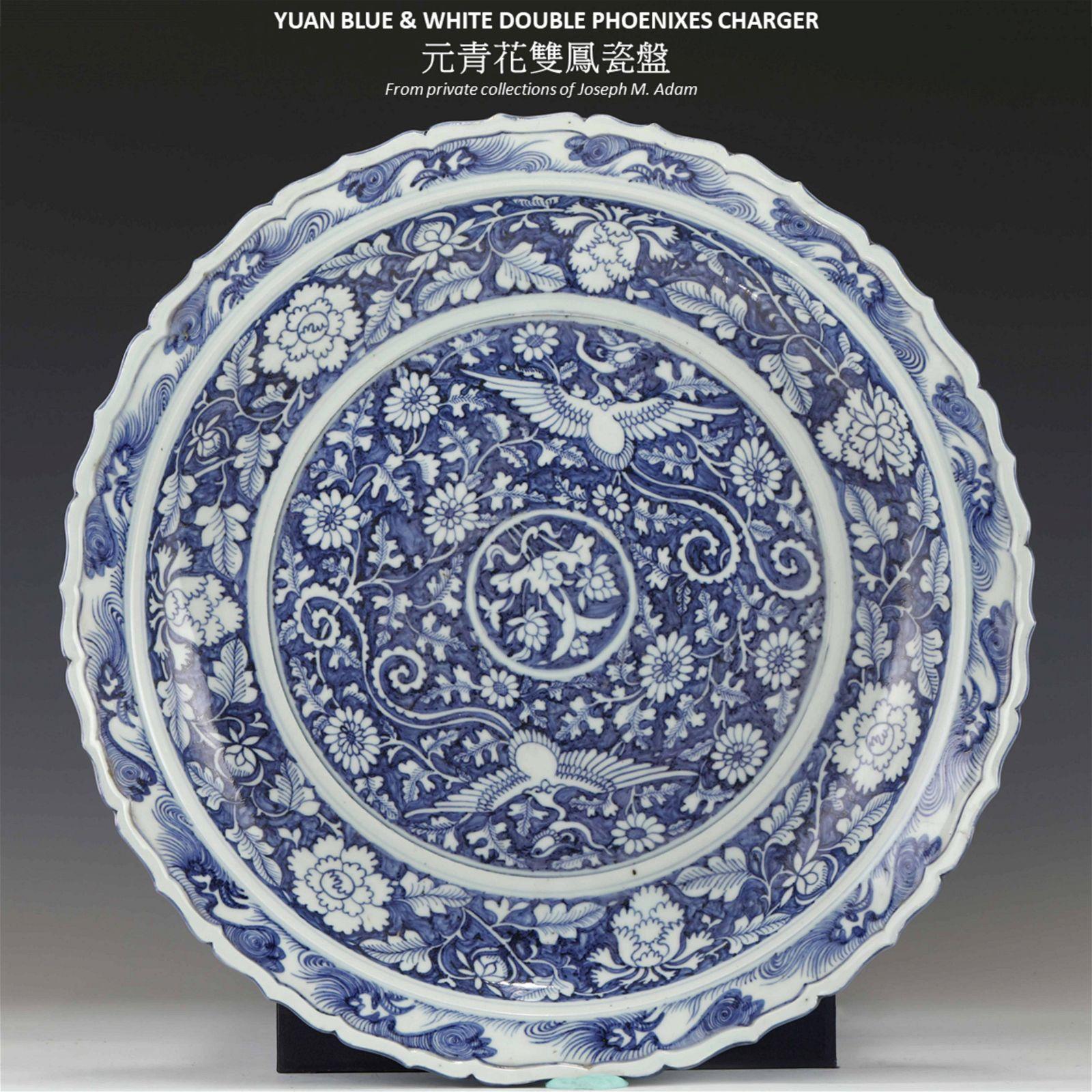 YUAN BLUE & WHITE DOUBLE PHOENIXES CHARGER