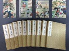 10 SET JIN XIE ZHONG ALBUM ROMANCE OF THREE KINGDOMS