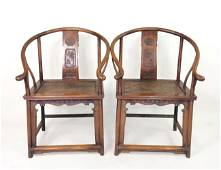 A PAIR OF HUANGHUALI HORSESHOE BACK WOVEN ARM CHAIRS