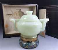 A MAGNIFICENT JADE CENSER AND CLOISONNE STAND W. ORG