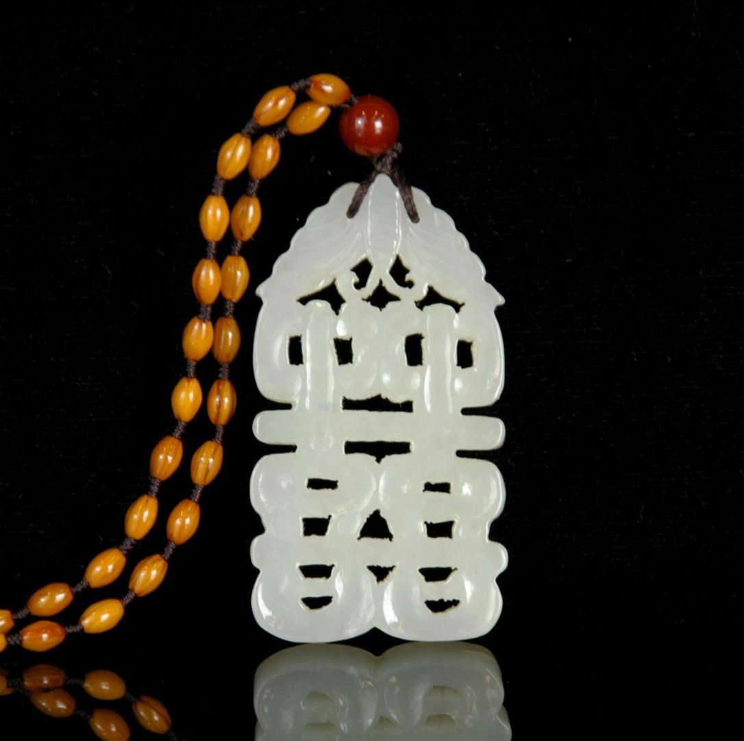 OPEN CARVED DOUBLE HAPPINESS WHITE JADE PENDANT