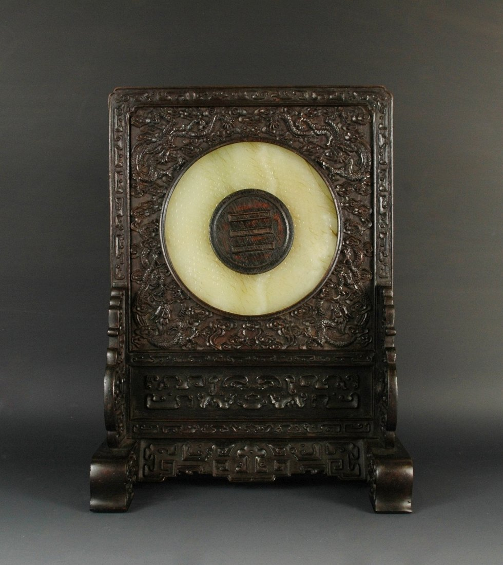 COIN DISK   CARVED JADE & ZITAN TABLE SCREEN