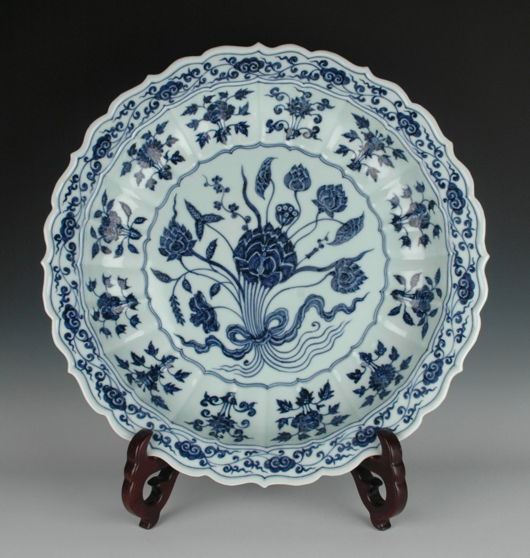 LARGE MING BLUE AND WHITE CHARGER W/ FLORAL RIM