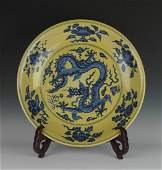 MING DRAGON ON YELLOW CHARGER