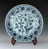 MING BLUE AND WHITE SEASONAL BLOOMS CHARGER