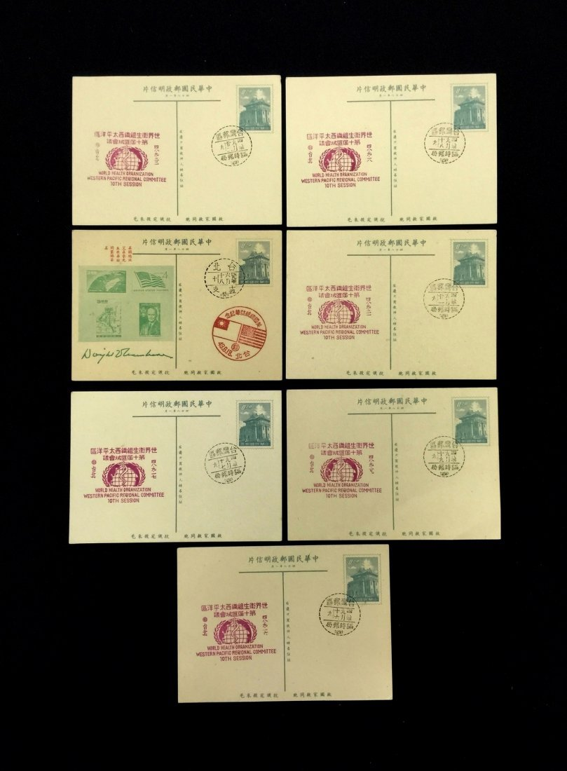 FOREIGN STAMPS ON ENVELOPE