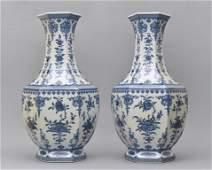 PAIR OF BLUE AND WHITE THREE ABUNDANT HEXAGONAL VASE