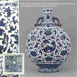 VERY FINE QIANLONG BLUE AND WHITE PORCELAIN MOON FLASK