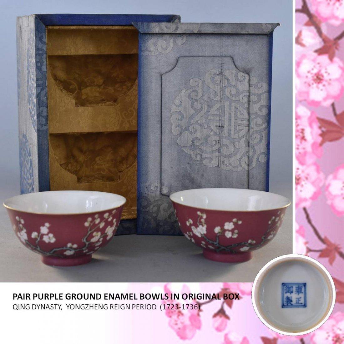 PAIR PURPLE GROUND ENAMEL BOWLS IN ORIGINAL BOX