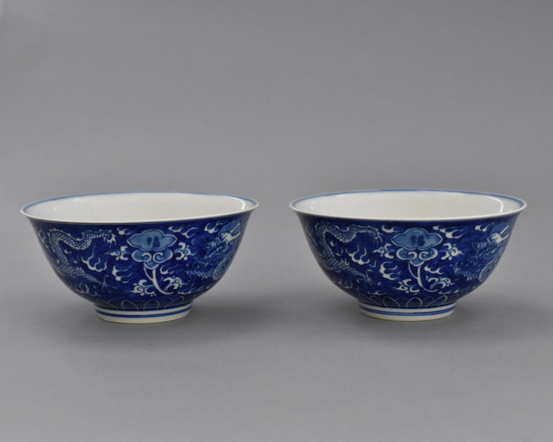 PAIR OF COBALT BLUE DOUBLE DRAGON PORCELAIN BOWLS