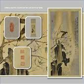 CHINESE WATERCOLOR PAINTING ON PAPER OF BIRD