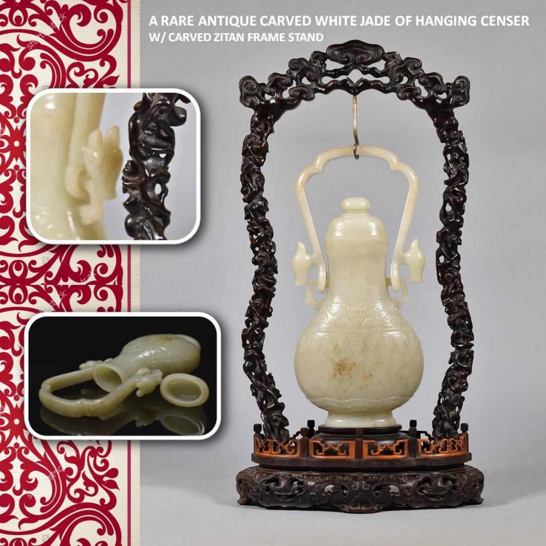 A RARE ANTIQUE CARVED WHITE JADE OF HANGING CENSER