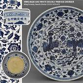 MING XUANDE BLUE & WHITE DOUBLE PHOENIX CHARGER