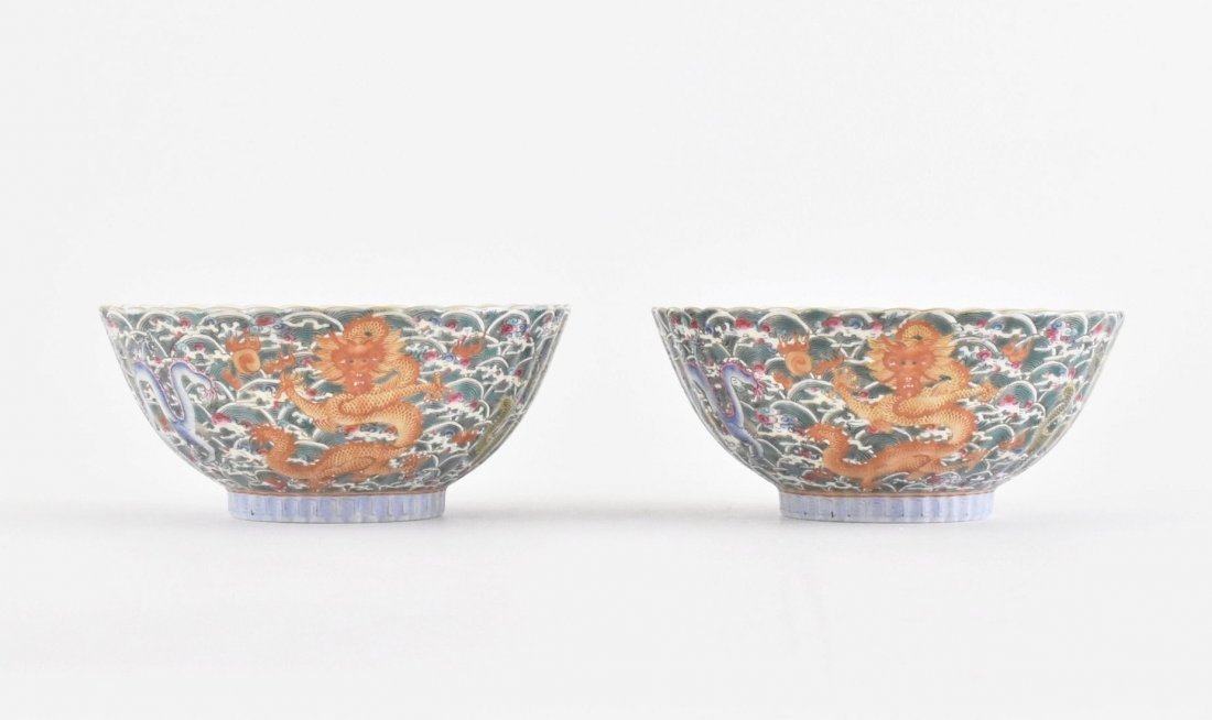 PAIR OF FLORAL RIM BOWLS WITH DRAGON MOTIF