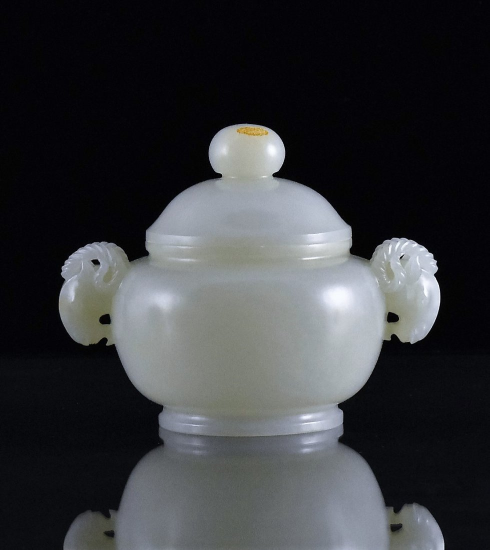 JADE COVERED CENSER WITH SHEEP HANDLES