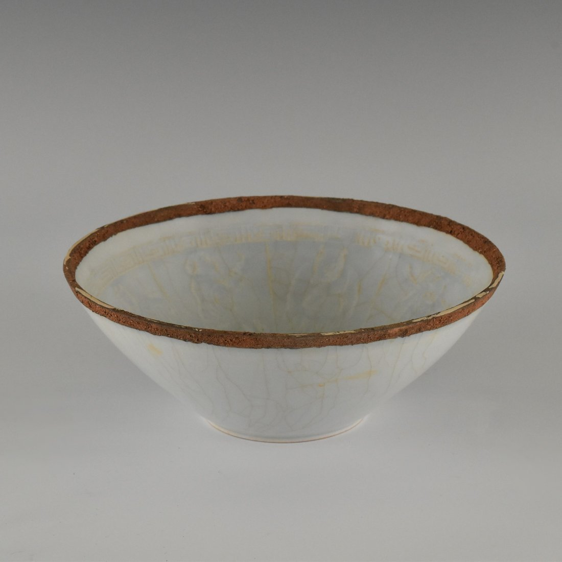 CHINESE HUTIAN PORCELAIN BOWL