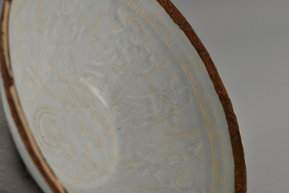 CHINESE HUTIAN PORCELAIN BOWL - 6