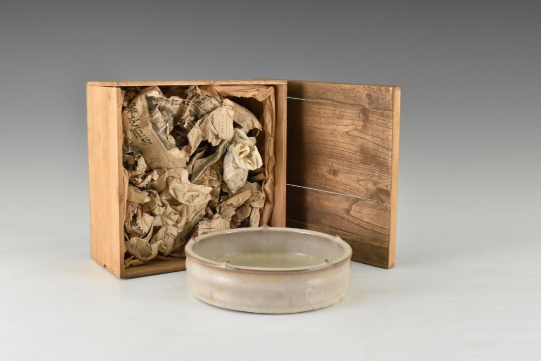 GUAN TYPE BOWL WITH WOODEN BOX - 3